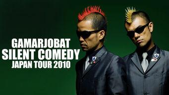 が~まるちょば サイレントコメディー JAPAN TOUR 2010