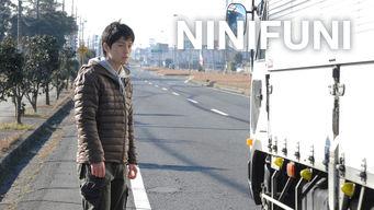 NINIFUNI