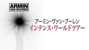アーミン・ヴァン・ブーレン: インテンス・ワールドツアー