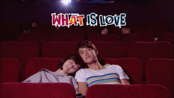 花是愛 WHAT IS LOVE?