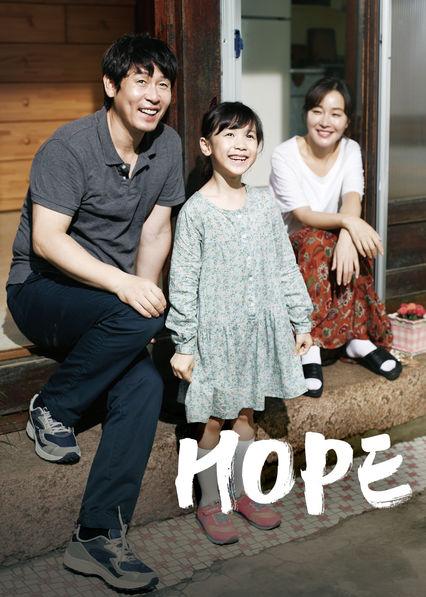 Carátula de Hope