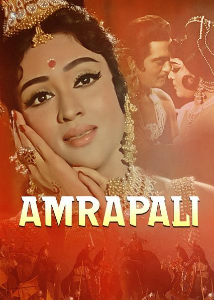 Amrapali on Netflix USA