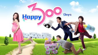 Happy 300 Days