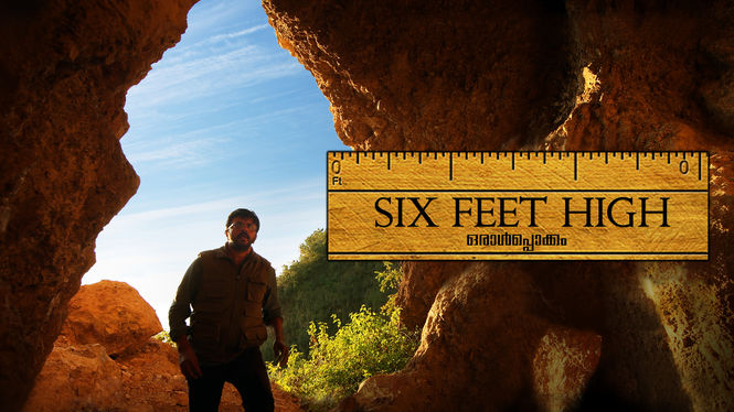 Six Feet High on Netflix Canada
