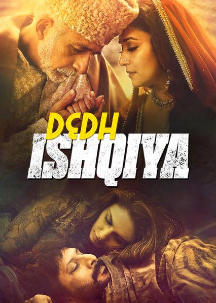 Dedh Ishqiya on Netflix USA