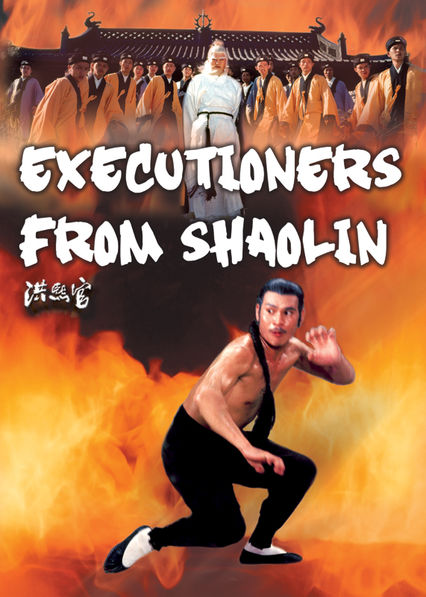 Executioners From Shaolin on Netflix UK