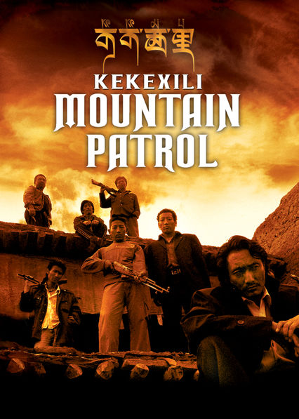 Mountain Patrol: Kekexili