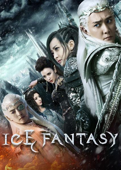 Ice Fantasy