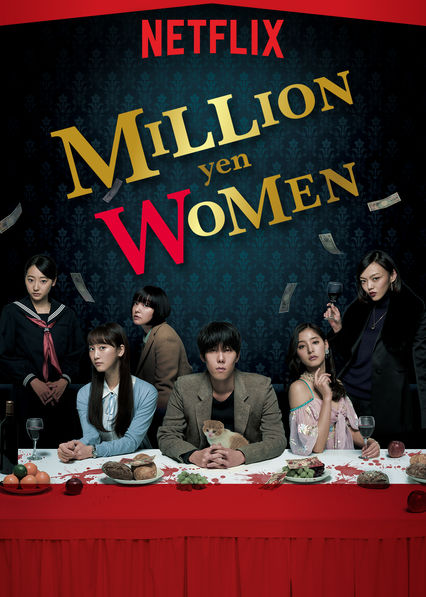 Million Yen Women on Netflix Canada