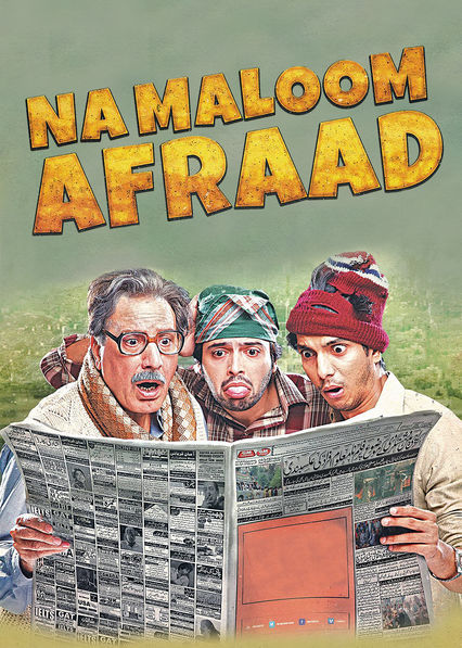 Na Maloom Afraad on Netflix UK