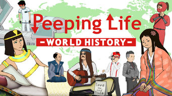 Peeping Life -World History-