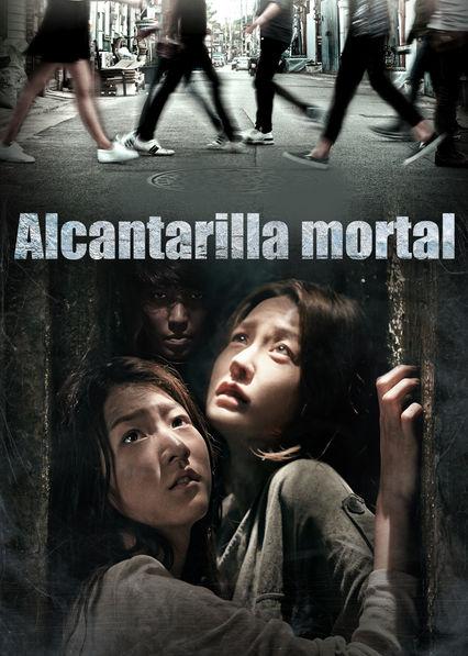 Carátula de Alcantarilla mortal