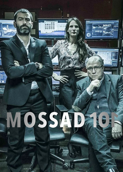 Mossad 101
