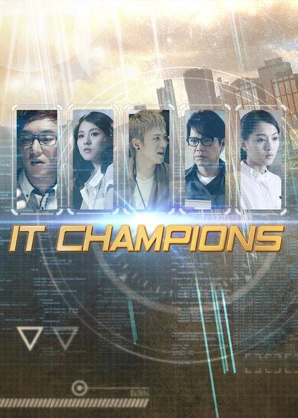 IT Champions