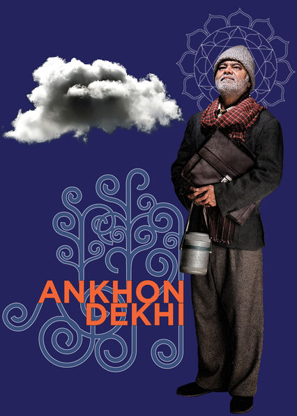 Ankhon Dekhi on Netflix USA