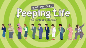 Peeping Life -The Perfect Extension-