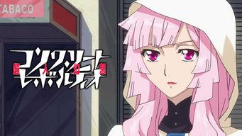 コンクリート・レボルティオ〜超人幻想〜
