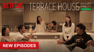 Watch terrace house aloha state online netflix for Terrace house japan cast