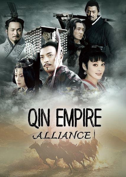 Qin Empire: Alliance