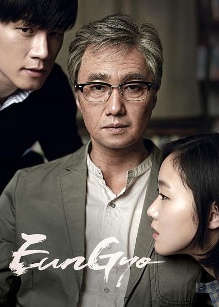 Carátula de Eungyo