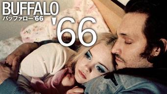 バッファロー'66