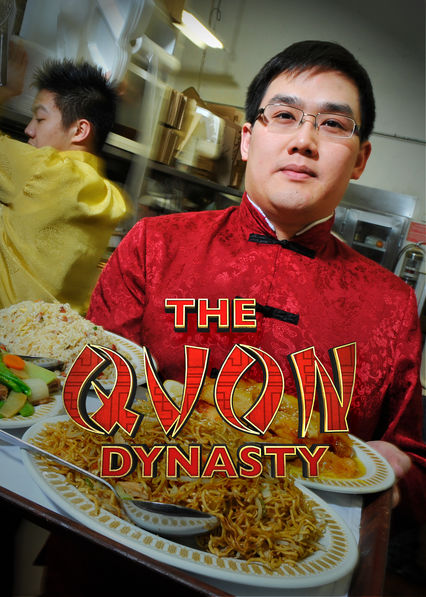 The Quon Dynasty