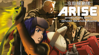 Ghost in the Shell: Arise: