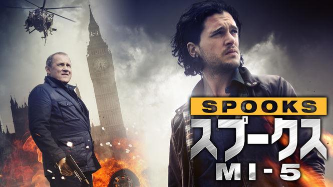 spooks greater good full movie