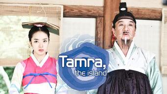 Tamra, The Island