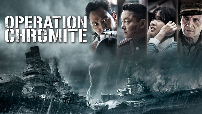 Operation Chromite on Netflix USA
