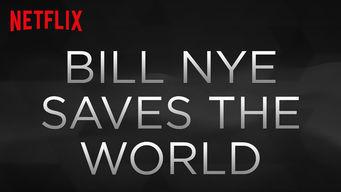 ビル・ナイが世界を救う