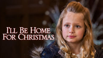 クリスマスは家族で