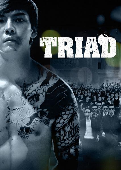 Triad
