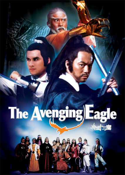 The Avenging Eagle