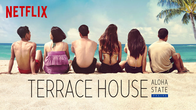 Terrace house aloha state is terrace house aloha state for Terrace netflix