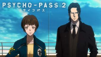 Psycho-Pass 2 サイコパス
