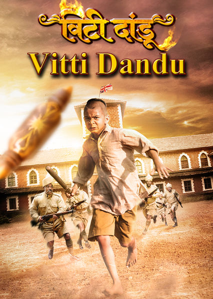 Vitti Dandu on Netflix USA