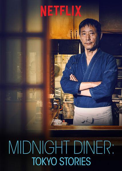 Midnight Diner: Tokyo Stories on Netflix AUS/NZ