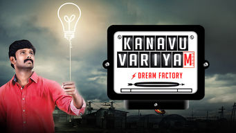 Kanavu Variyam
