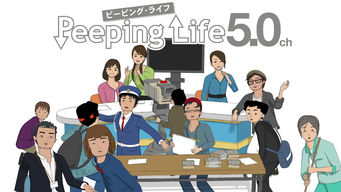 Peeping Life 5.0ch
