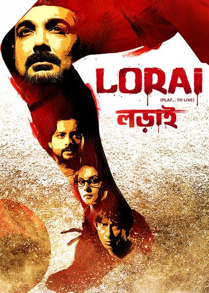 Lorai: Play to Live