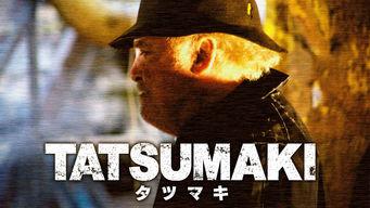 TATSUMAKI ータツマキー
