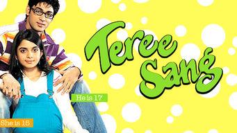 Teree Sang
