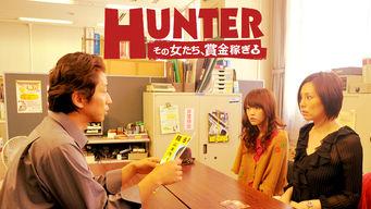 Hunter-その女たち、賞金稼ぎ-