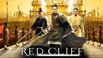 Red Cliff: Theatrical Version