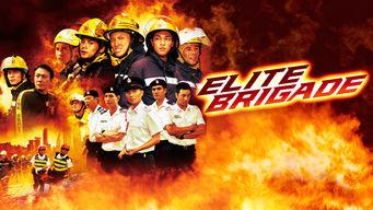 Elite Brigade