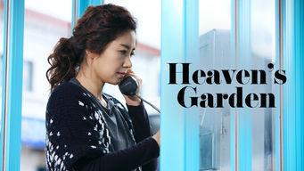 天上の花園