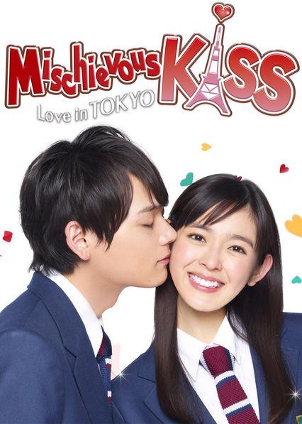 Mischievous Kiss 1