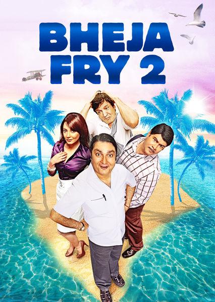Bheja Fry 2 on Netflix USA