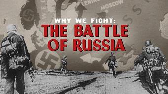 なぜ我々は戦うのか: バトル・オブ・ロシア